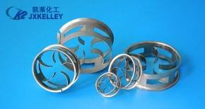 Metal step ring